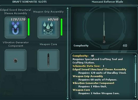 SWG's crafting interface